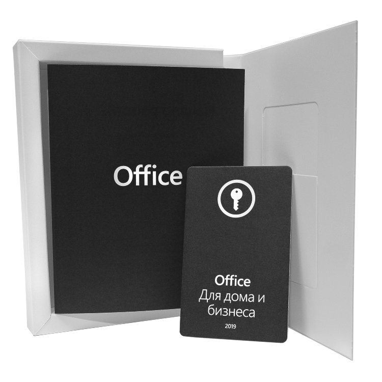 Microsoft Office 2019 Home and Business RU x32/x64